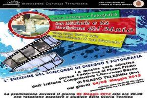 Frasso-15x10-SanMichele+Promo