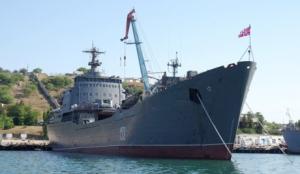 Российские десантные корабли в Севастополе