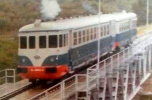 alifana-15x10-treno+triflisco1