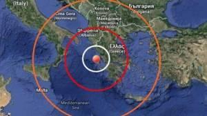 terremoto-grecia-1jpg