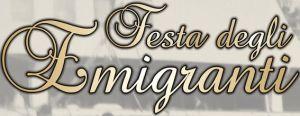 festa-15x7emigranti-2