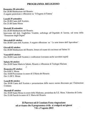 squille-11x15-rosario-0510-2014-3